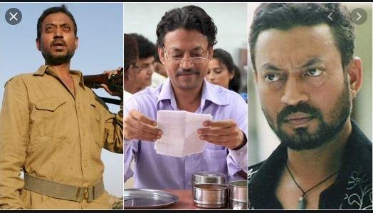 'अलविदा इरफान' बॉलीवुड अभिनेता इरफान खान का निधन