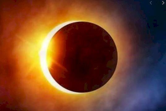 सूर्य ग्रहण कल 10:00AM से, एवं सूतककाल आज रात 10:00PM से लगेगा