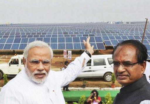 रीवा अल्ट्रा मेगा सोलर परियोजना: शिवराज ने किया था शिलान्यास, आज PM करेंगें लोकार्पण