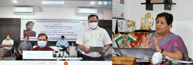 राज्यपाल पंजाब विश्वविद्यालय चंडीगढ़ द्वारा 'राष्ट्रीय शिक्षा नीति' विषय पर आयोजित वेबिनार में शामिल हुई