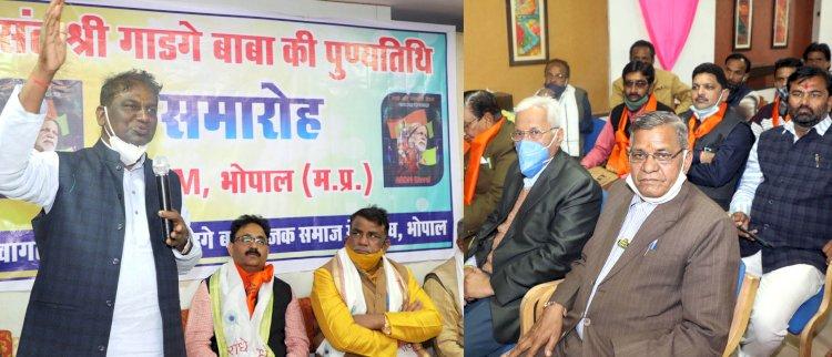 संत श्री गाडगे बाबा के संदेश मानवता के संदेश हैं - मंत्री डॉ. चौधरी