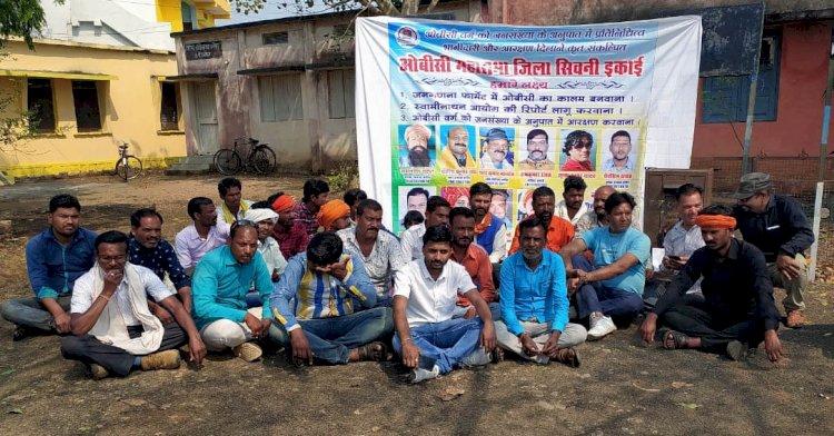 ओबीसी की जनगणना के लिए महासभा के द्वारा जनपद पंचायत धनौरा प्रांगण में धरना दिया
