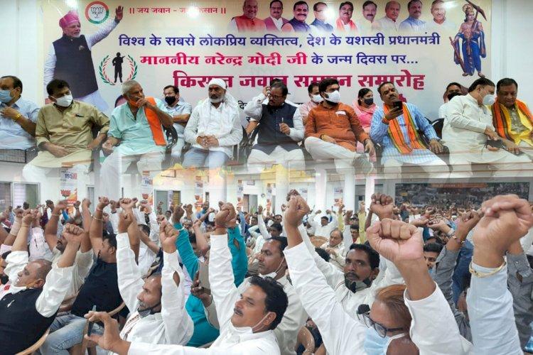 भाजपा किसान मोर्चा राष्ट्रीय महामंत्री एवं प्रदेश अध्यक्ष द्वारा किसानों एवं कार्यकर्ताओं को मिला मार्गदर्शन
