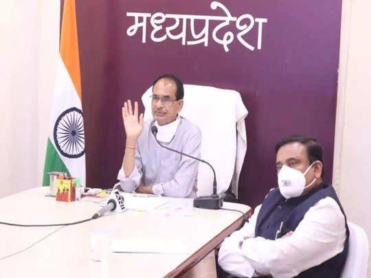 वैक्सीनेशन अभियान में मध्यप्रदेश ने हसिल किया नया कीर्तिमान, मुख़्यमंत्री ने दी बधाई